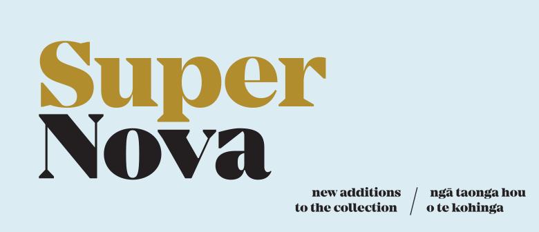 Text: Super Nova